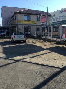 abond_parking