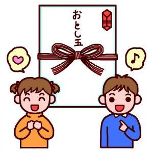 otoshidama103